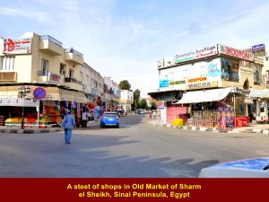 A street of shops at Old Market, Sharm el Sheikh