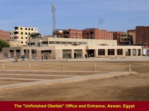Unfinished Obelisk office and entrance in Aswan, Egypt