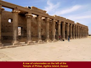 A row of colonnades on the left of the Temple of Isis