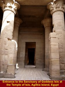 Entrance to the Sanctuary of Goddess Isis