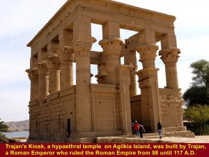 Trajan's Kiosk was built near the Temple of Isis by a Roman emperor, Trajan who ruled his empire from 98 until 117 A.D.