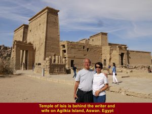 Writer and wife visiting the Temple of Isis or Philae Temple, Aswan
