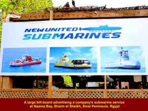A large bill-board advertising submarine service at Naama Bay, Sharm el Sheikh