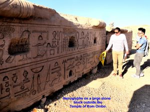 Large stone block with information using heiroglyphs outside Kom Ombo Temple