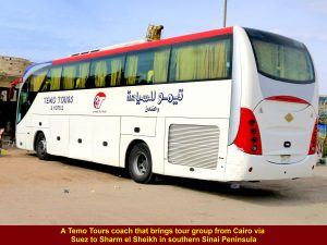 Coach that brings tour group from Cairo to Sinai Peninsula, Egypt