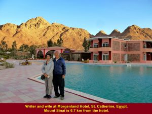 Writer and wife at Morgenland Hotel, St. Catherine, on 19 Dec 2017