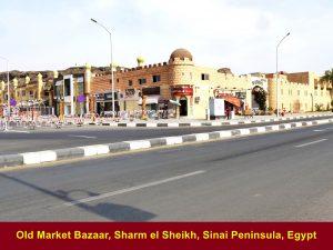 Old Market Bazaar, Sharm el Sheikh, Sinai Peninsula, Egypt