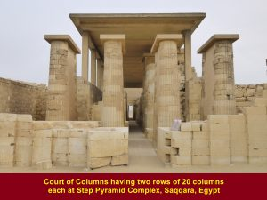 Court of Columns for entry to Step Pyramid, Saqqara, Egypt