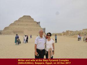 Writer and wife at Step Pyramid, Saqqara, Egypt