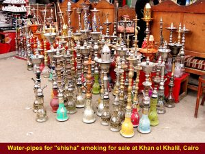 Water-pipes for smoking shisha(hookah) are for sale at Khan el Khalil Bazaar, Cairo